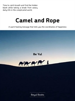 Camel and Rope